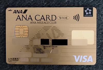 ベラジョンカジノのアカウント認証 | クレジットカード表