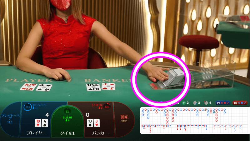 カードゲームのセンサー